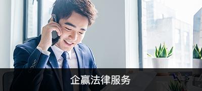 企业应该如何对待深圳公司劳动诉讼?.png