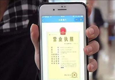 杭州ICP许可证办理.jpg