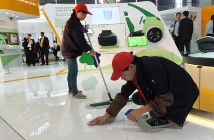 上海展会保洁服务 2.png