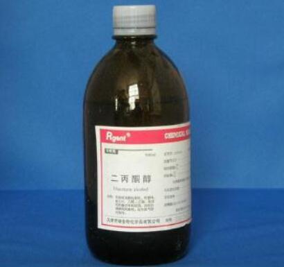进口二丙酮醇.jpg