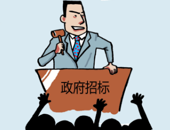电子招投标软件.png