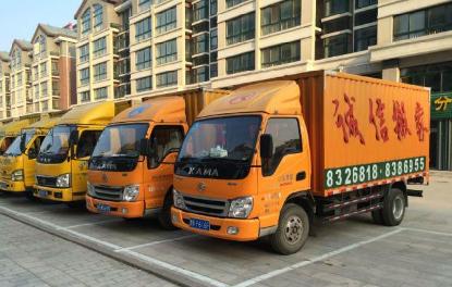深圳市搬家公司.png