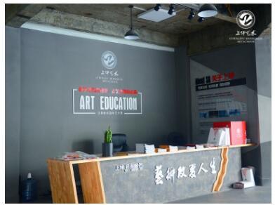 成都艺术培训学校2.jpg