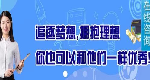 四川体育学校.png
