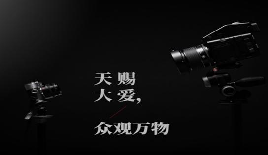 成都宣传片制作公司.png