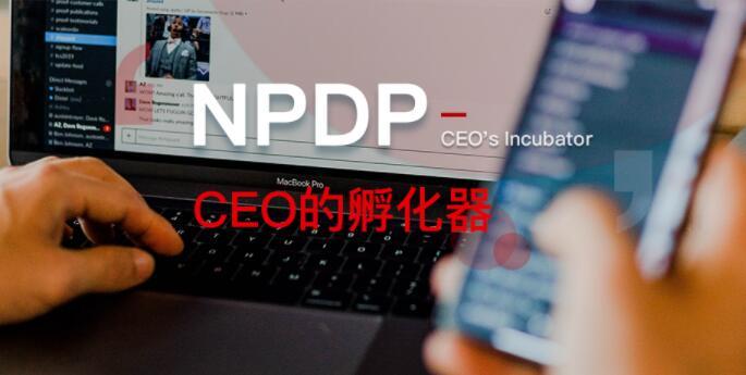 产品经理国际资格认证培训2.jpg