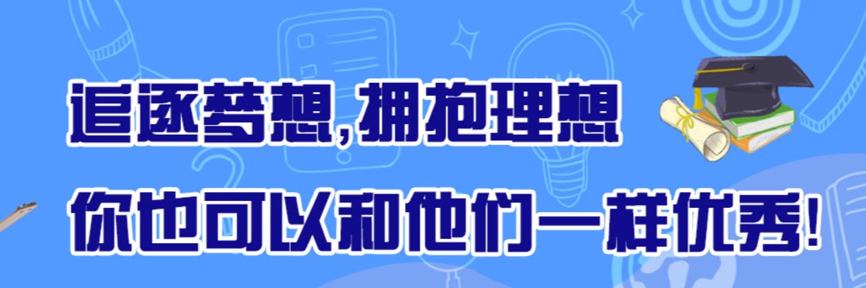 四川成都职业学校.png