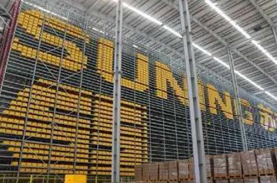 仓库管理系统 4.png