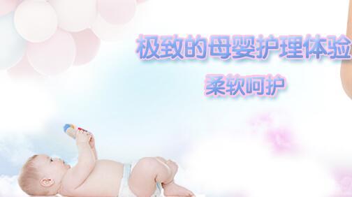广州母婴中心 1.jpg