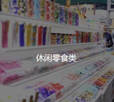 食品进口清关2.jpg