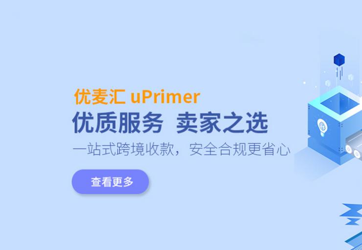 跨境支付.png