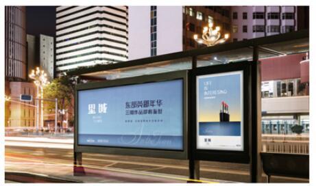 广告灯箱设计制作2.jpg