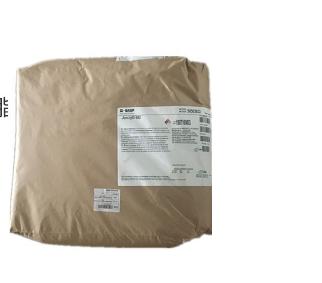 韩国韩华水性丙烯酸树脂 4.png