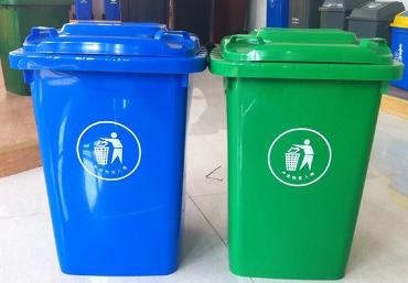 塑料垃圾桶 1.png