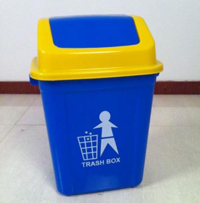 塑料垃圾桶 4.png