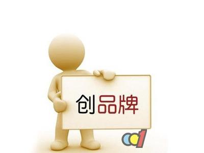文创品牌咨询.png