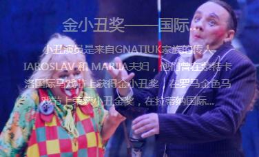上海外籍演出 3.png