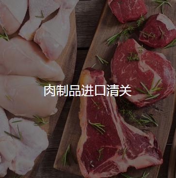 深圳进口清关 (2).png