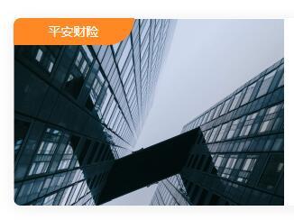 建筑工程险1.jpg