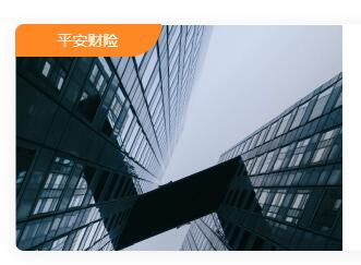 建筑工程一切险1.jpg