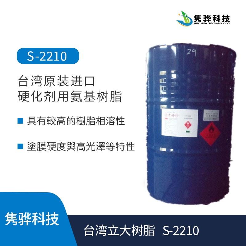 为什么饱和聚酯树脂能够得到市场的认可?.jpg