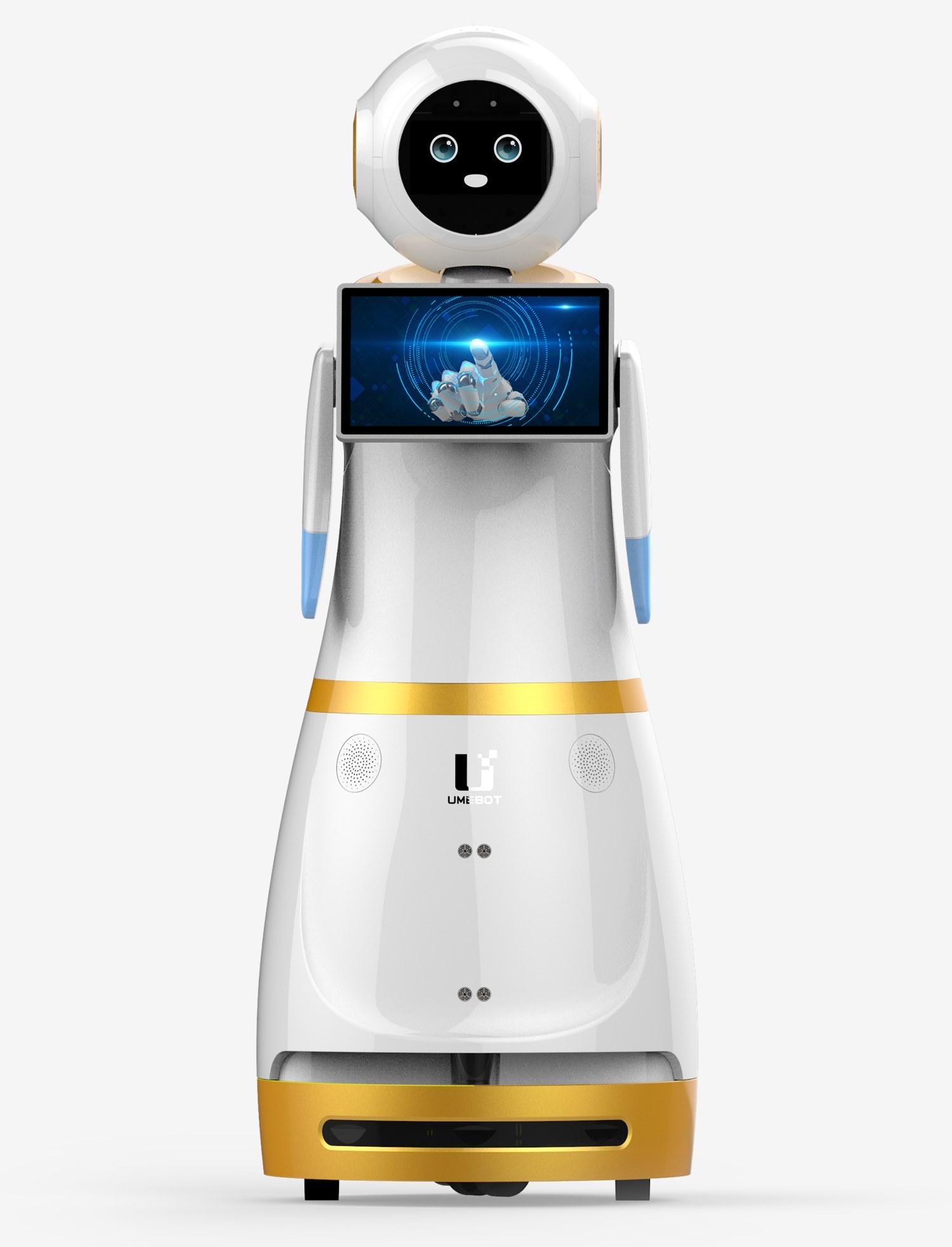 选用迎宾机器人要注意了解哪些事情?.png