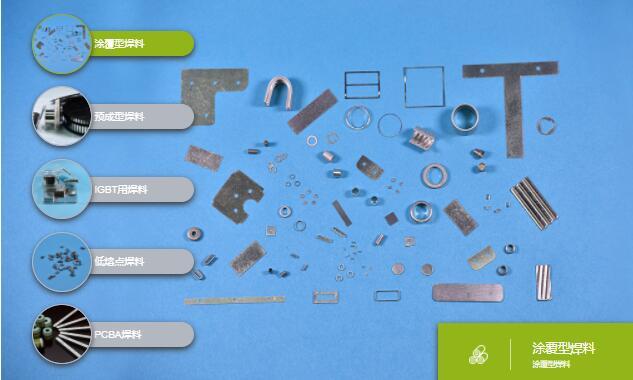 密封焊接3.jpg