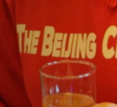 北京学分课程.png