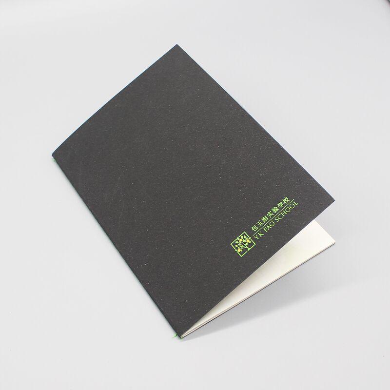 上海笔记本印刷.jpeg