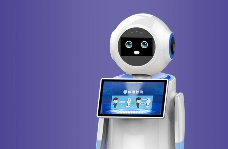 服务机器人.jpg