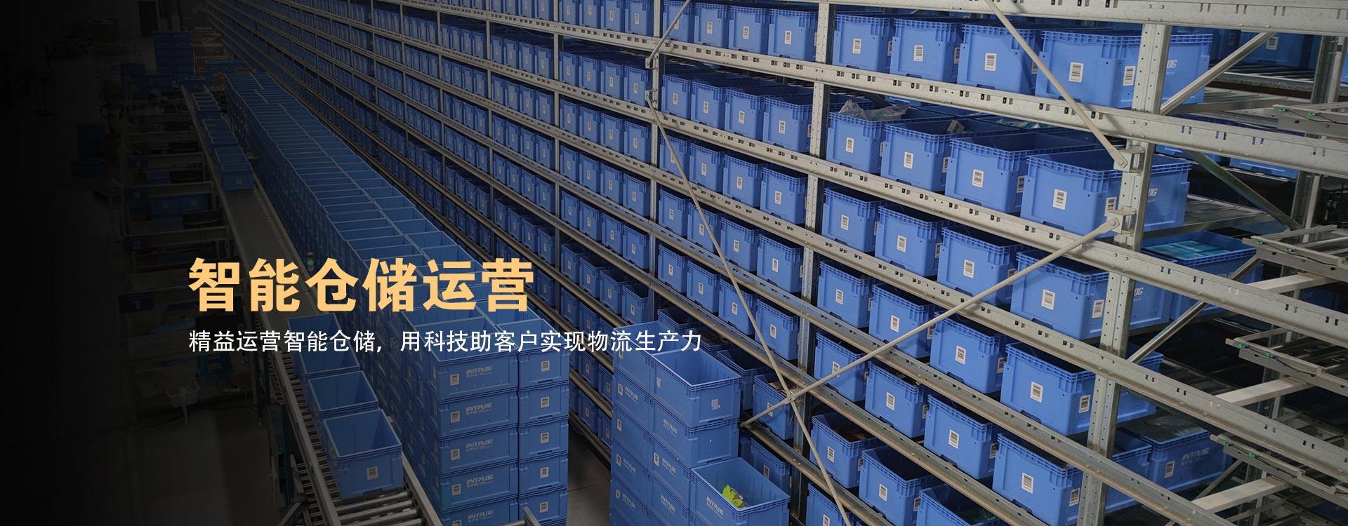 仓库管理系统特点优势.jpg