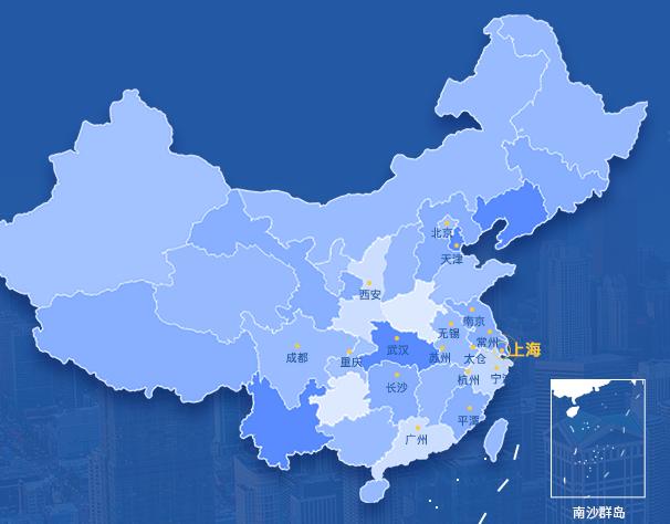 上海货代公司能提供哪些服务?.png