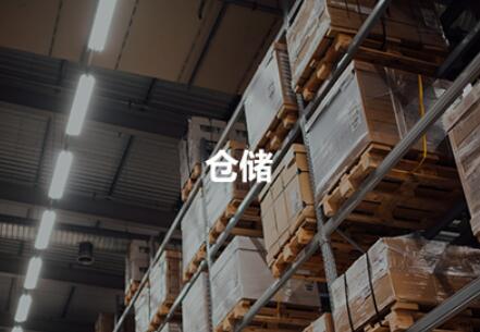 上海保税仓1.jpg
