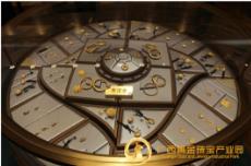 广西珠宝交易中心.png