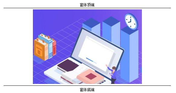 杭州ICP许可证.png