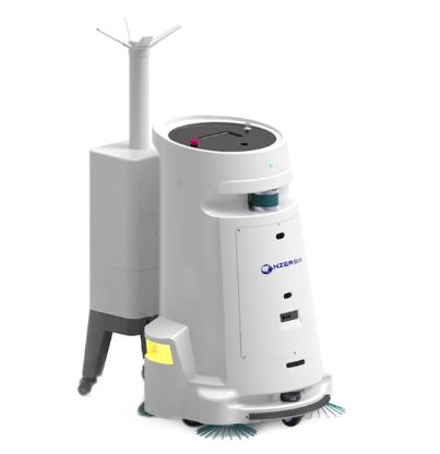 防疫機器人 1.png
