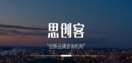 北京品效合一 1.png