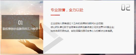 北京品效合一.png