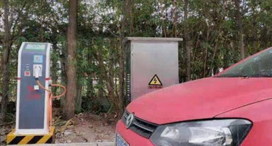 电动汽车充电桩.png