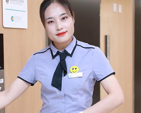 醫院物業服務.png