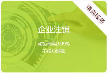 杭州注册公司有什么优势?.png