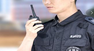 上海物业保安公司.png