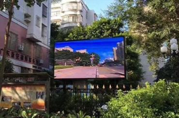 深圳户外全彩屏厂家.png