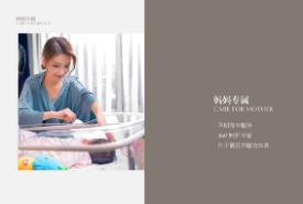 广州母婴中心.png